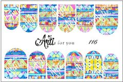Слайдер наклейки Arti for you №116