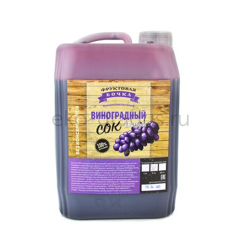 Сок Виноград красный, 5 кг