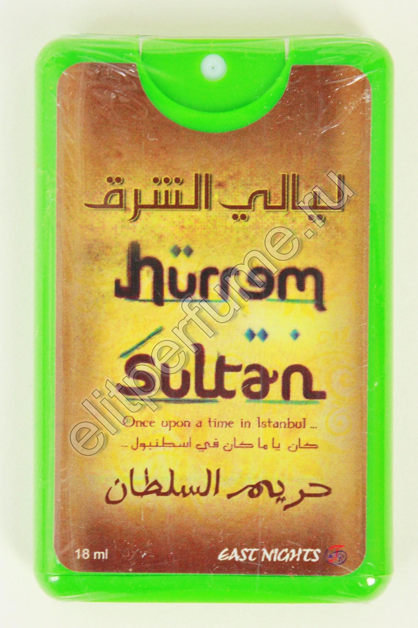 Hurrem Sultan натуральные масляные духи «Хюррем Султан» 18 мл