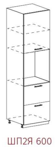 пенал напольный с нишей под духовку и ящиками