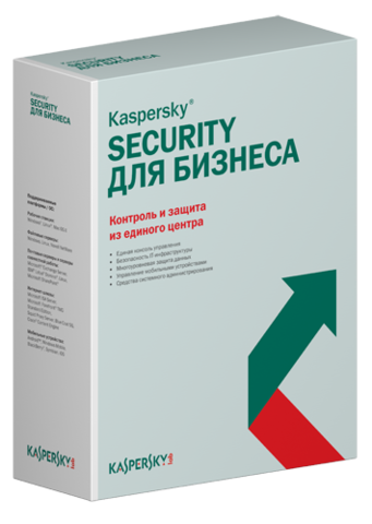 Kaspersky Endpoint Security РАСШИРЕННЫЙ