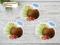 Планер Коктейль кокосовый (глянец)