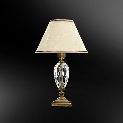 Настольная лампа 20-69.02/7923Б