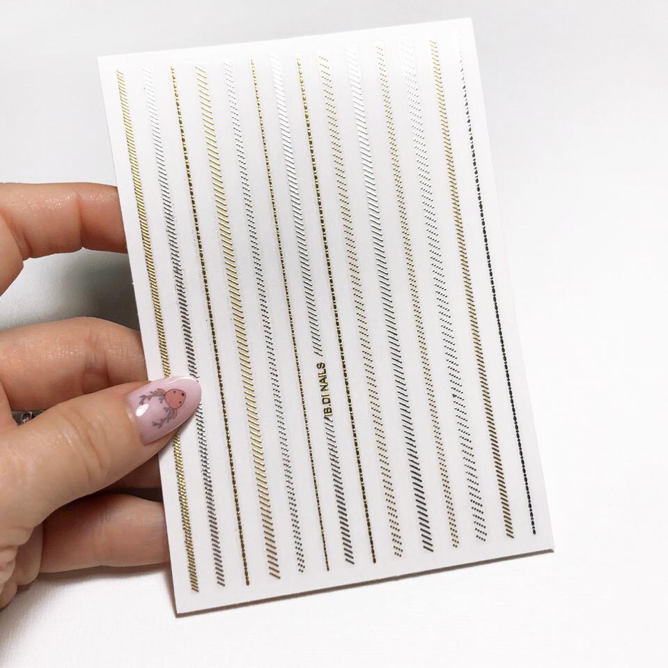 Металлизированные 3D наклейки