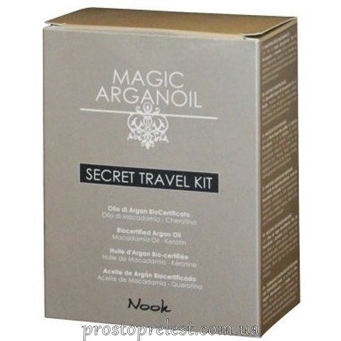 Nook Magic Arganoil Secret Travel Kit — Дорожній набір