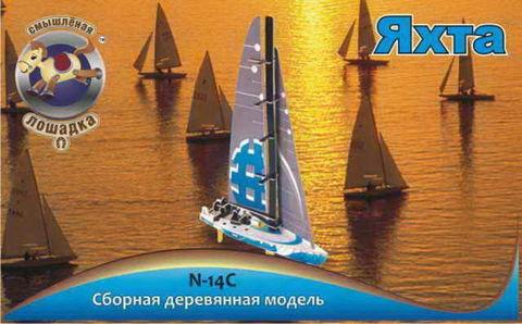 Сбор.дерев. модель Яхта N-14С (161098) (Св)