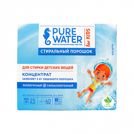 Стиральный порошок для детского белья Pure Water, 800 г