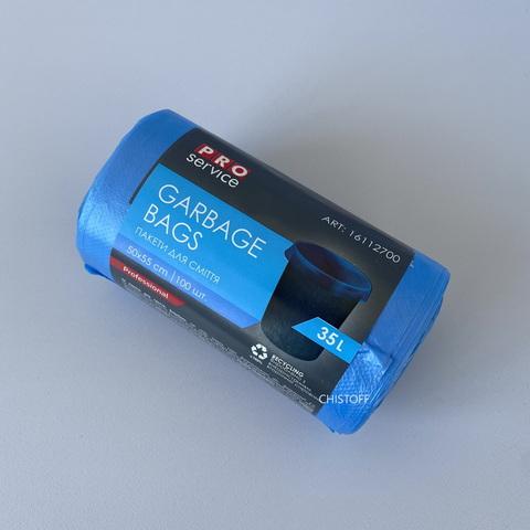 Пакеты для мусора PRO ХД 50х55 35л/100шт. синие