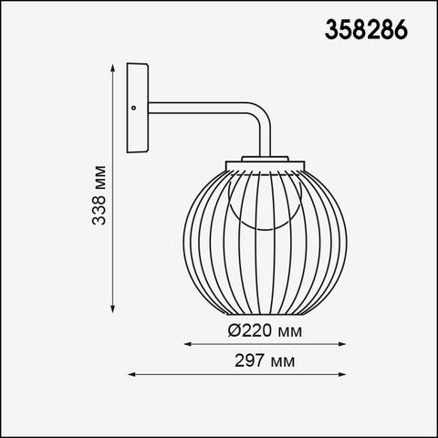 Светильник ландшафтный настенный 358286 серии CARRELLO