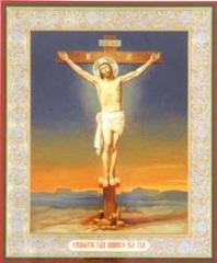 Икона Распятие