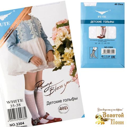 Гольфы белые 40 DEN девочке (20-24) 200302-F3304