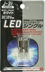Дополнительные лампочки для стоп-сигналов и поворотников POLARG J-31