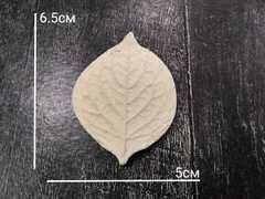 Молд лист, гортензия. Арт 3023