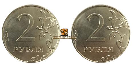 2 рубля Реверс / Реверс