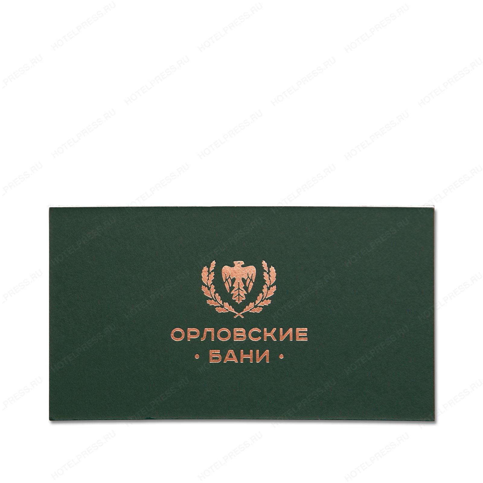 Визитки на дизайнерской бумаге с тиснение логотипа Орловские бани