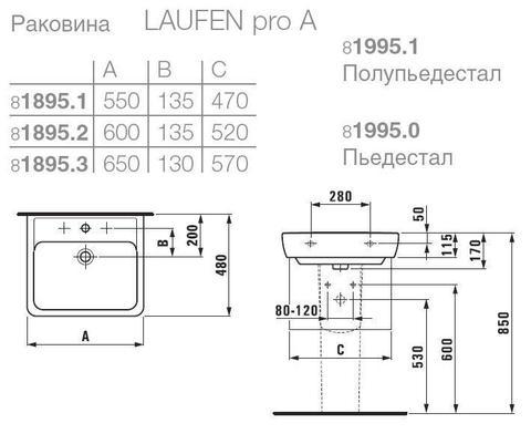 Раковина Laufen Pro 60х48см.  8.1895.2.000.104.1 схема