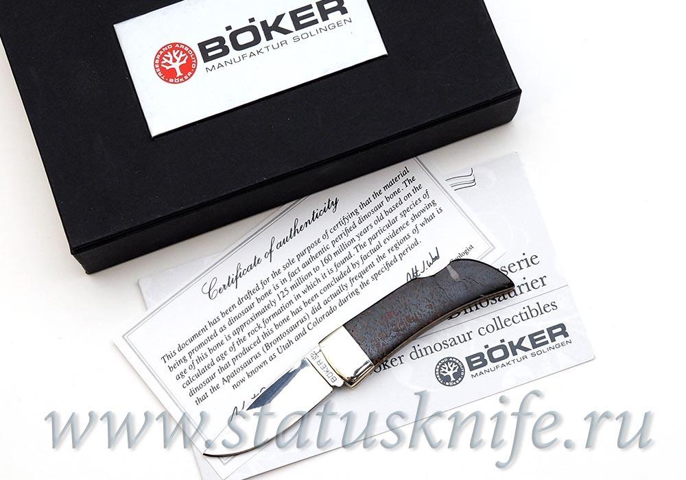Нож Boker Dinosaur Bone Handles 111002 - фотография