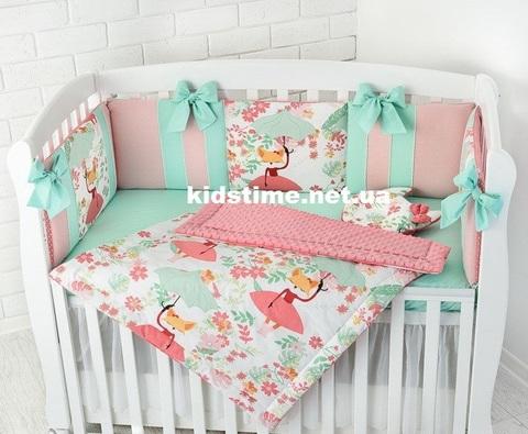 Комплект в детскую кроватку с бортиками Лисичка-сестричка