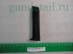 Магазин МР-80-13Т