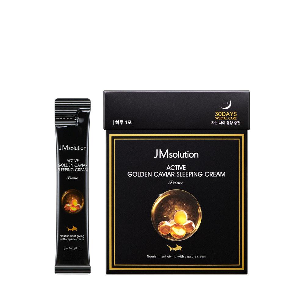 Ночная несмываемая маска с экстрактом икры и коллоидным золотом в саше ACTIVE GOLDEN CAVIAR SLEEPING CREAM Prime, 30 шт