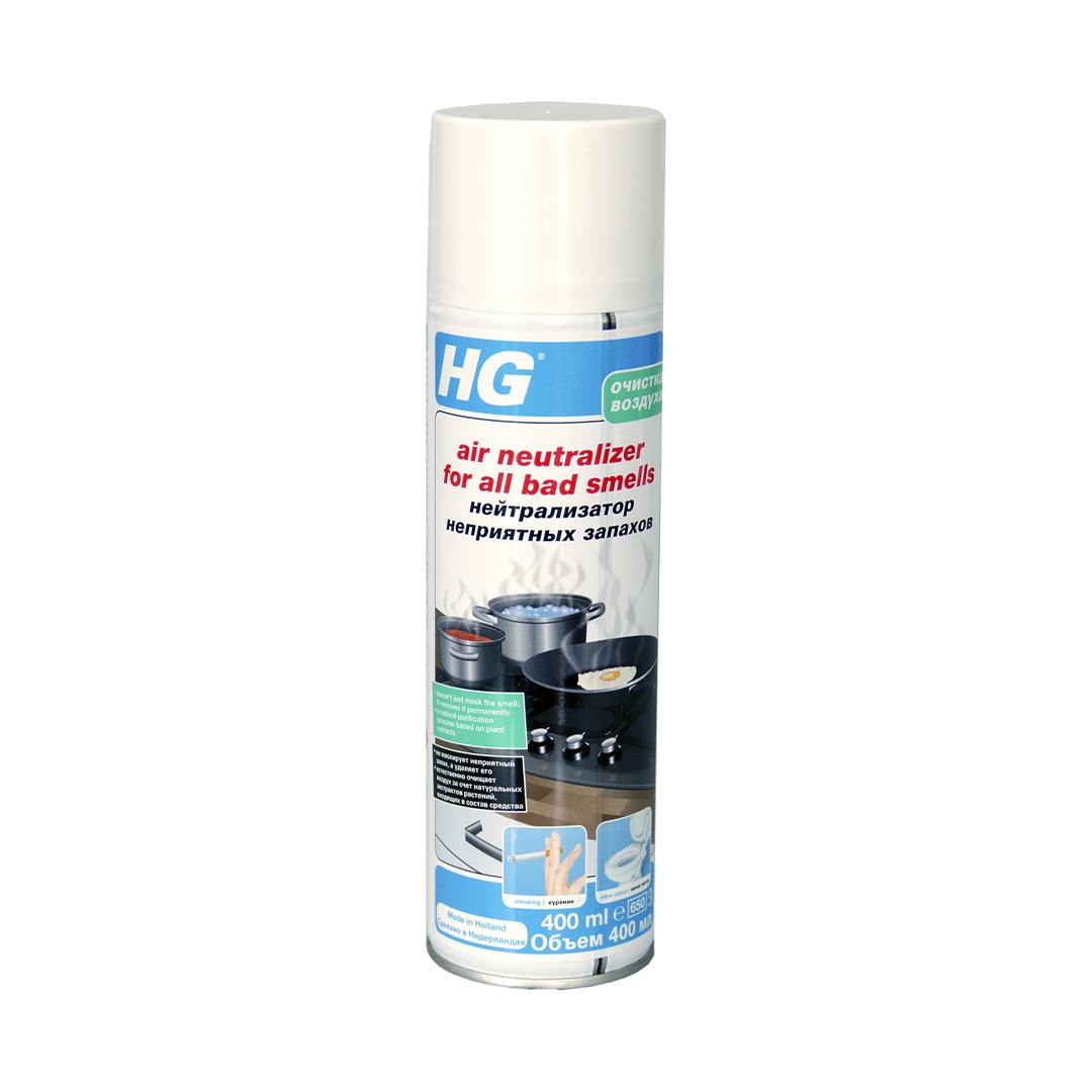 HG Нейтрализатор неприятных запахов 0,4 л.