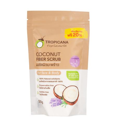Cкраб для тела из кокосового волокна с лавандой Coconut Fiber Scrub Tropicana, 50 мл