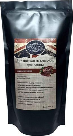 Английская детокс-соль для ванны (Epsom salt) с ароматом какао, 1000 гр