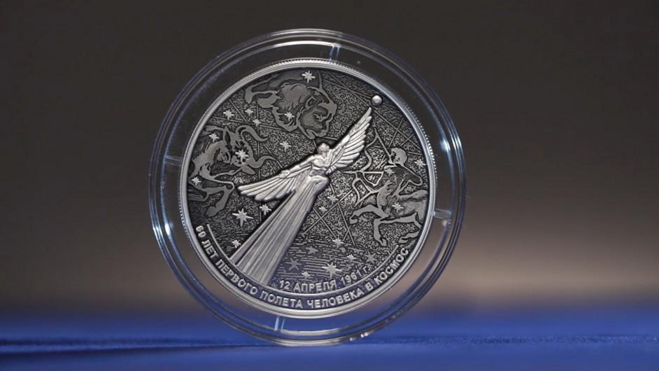 25 рублей «60-летие первого полета человека в космос» 2021 год. PROOF. серебро
