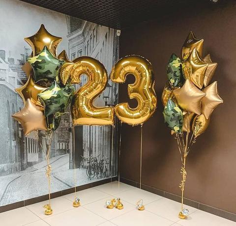 Поздравление С 23 февраля сет 2