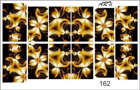 Слайдер наклейки Arty for you №162 купить за 80руб