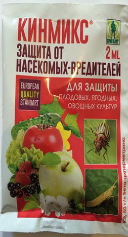 Инсектицид Кинмикс