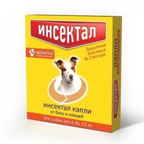 Инсектал капли для собак 4-10 кг.