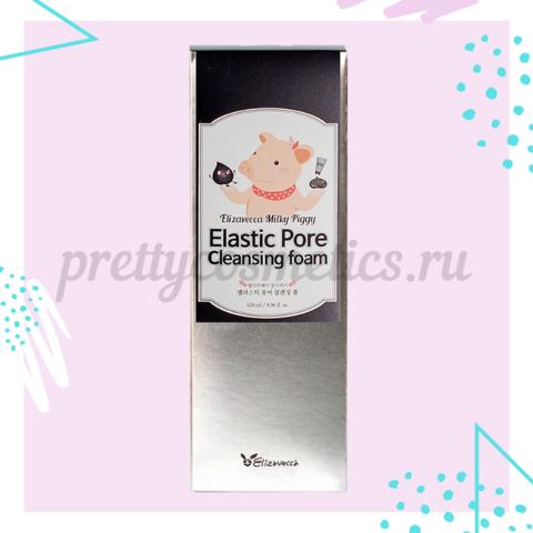 ELIZAVECCA Milky Piggy Пенка для умывания Elastic Pore Cleansing foam 120 мл
