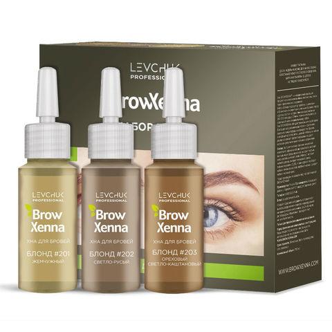 Хна для бровей BrowXenna (Броу Хенна) Набор Блонд, 3 флакона #1, #2, #3; 30 гр