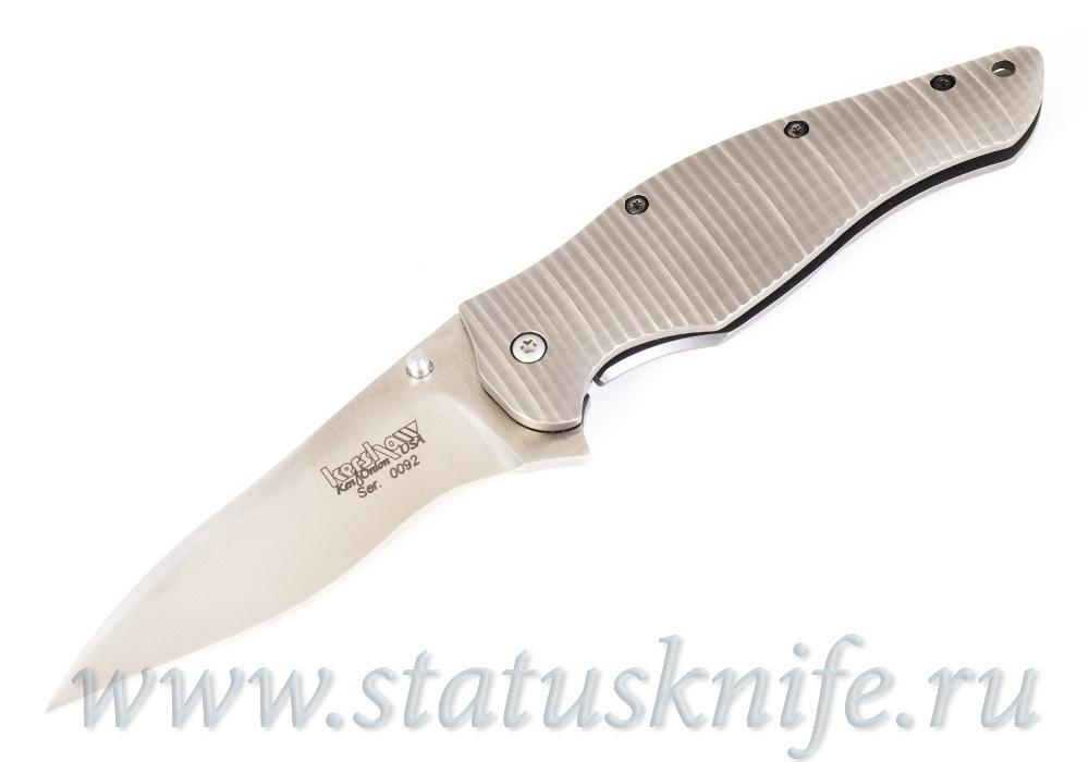 Нож KERSHAW Ken Onion 1590GR Bump