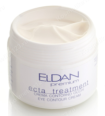 Крем для глазного контура экта 40+ (Eldan Cosmetics | Premium Ecta 40+ | Ecta treatment eye contour cream), 100 мл