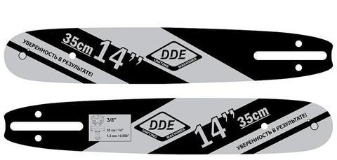 Шина пилы цепной сварная DDE 14