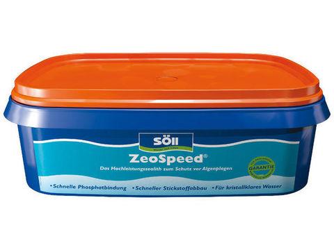 Средство для удаления ила в пруду ZeoSpeed 2,5 кг - Цеолит