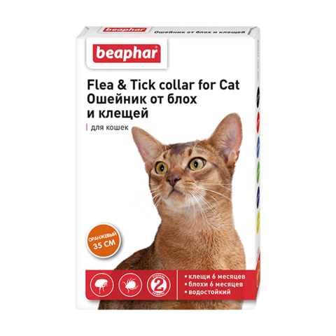 Beaphar Flea & Tick collar ошейник для кошек оранжевый от блох (5мес) и клещей (2м) 35см с 6 месяцев