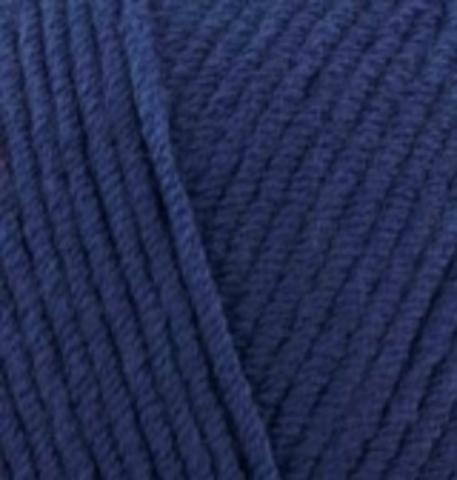 Пряжа Cotton gold Alize 389 Ярко-синий