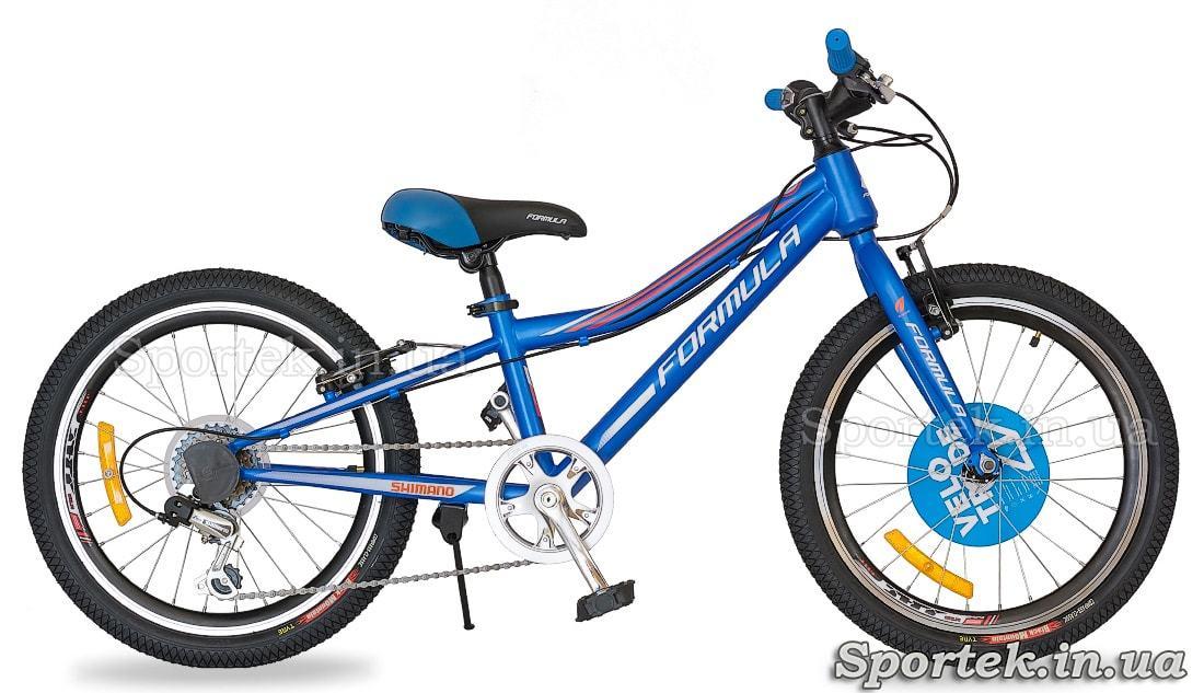 Синій гірський дитячий велосипед Formula Lime для хлопчиків і дівчаток зростанням 100-130 см