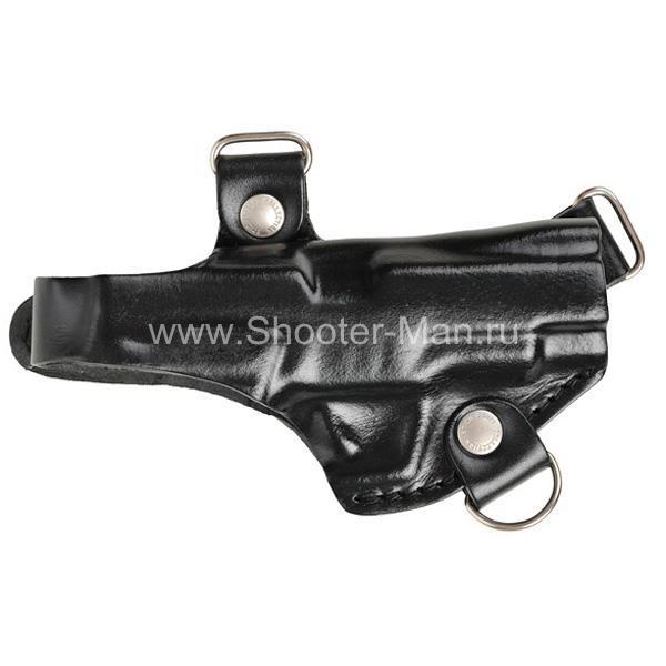 Оперативная кобура для пистолета Хорхе, горизонтальная ( модель № 21 )