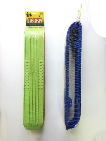 Лыжи пластмассовые (в сетке), 291