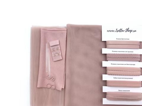 Набор Isetta пыльно-розовый (сетка Турция)