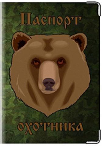 """Обложка для паспорта """"Паспорт охотника"""" (1)"""