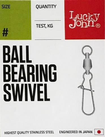 Вертлюги c застеж. и подш. BALL BEARING SWIVEL 002, 12 кг., 3шт.