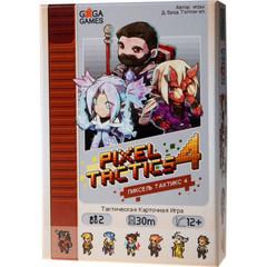 Pixel Tactics 4. Настольная игра