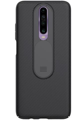 Чехол от Nillkin для Xiaomi Redmi K30 и POCO X2, серия CamShield Case с защитной крышкой для камеры
