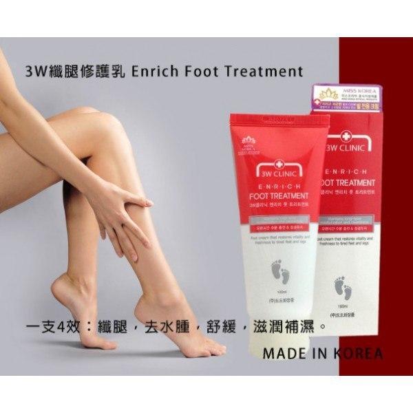 Восстанавливающий крем для ног с алоэ и гиалуроновой кислотой 3W Clinic (100 мл)