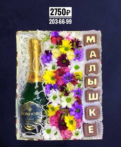 Цветы и шоколадные буквы «Малышке» + напиток #19285